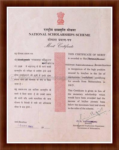national-scholarship-scheme1-397x500