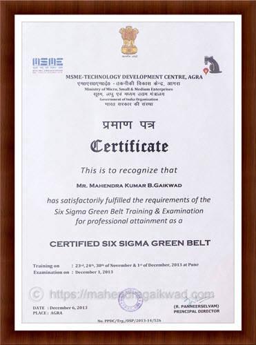 six-sigma-1-371x500